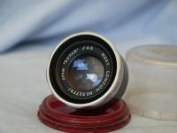 "' 4 1/4"" ' Wray Supar 4 1/4"" 4.5 Enlarging   Lens £24.99"